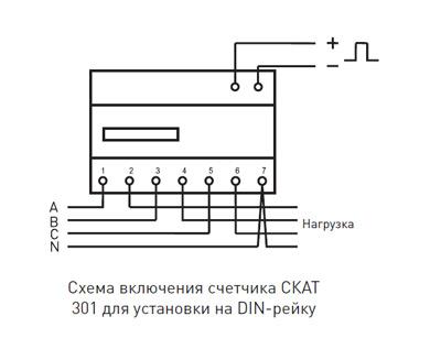 Эл.счётчик СКАТ 301 Э1-4